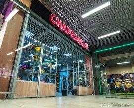 Туристские магазины Санкт-Петербурга - Carabin Ru
