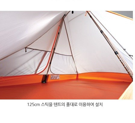 Палатка Kovea Para stic фото