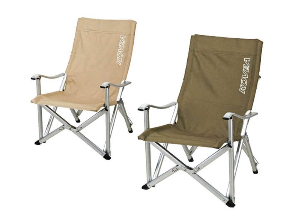 Кресло туристическое Kovea