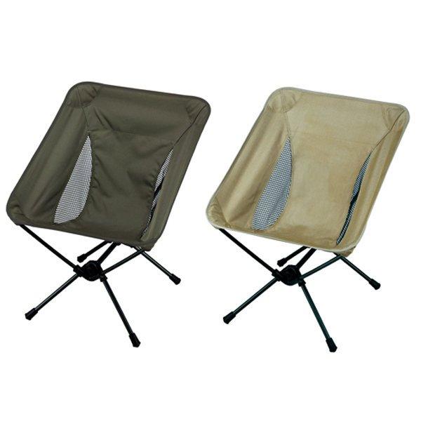 Кресло Kovea VIVID CHAIR Ⅱ KECV9CA-05